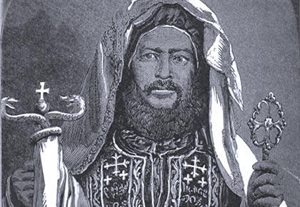 Abuna Salama